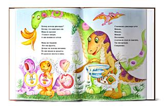 Тарас Бочаров, Екатерина Комракова. Иллюстрации к книгам для дошкольников