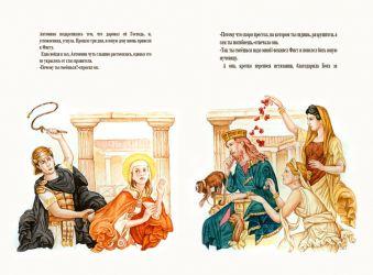 Тарас Бочаров, Екатерина Комракова. иллюстрация