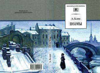 Тарас Бочаров, Екатерина Комракова. Поэмы