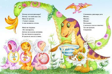 Тарас Бочаров, Екатерина Комракова. Иллюстрация к стихам А. Сметанина